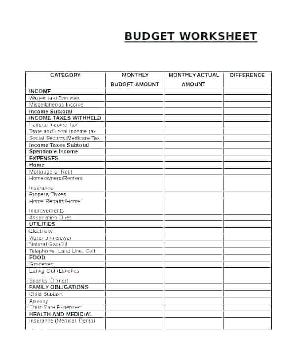 child care budget template